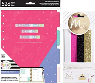 Classic Happy Planner Undated Six Month Dashboard Layout Extension and Journal Bands