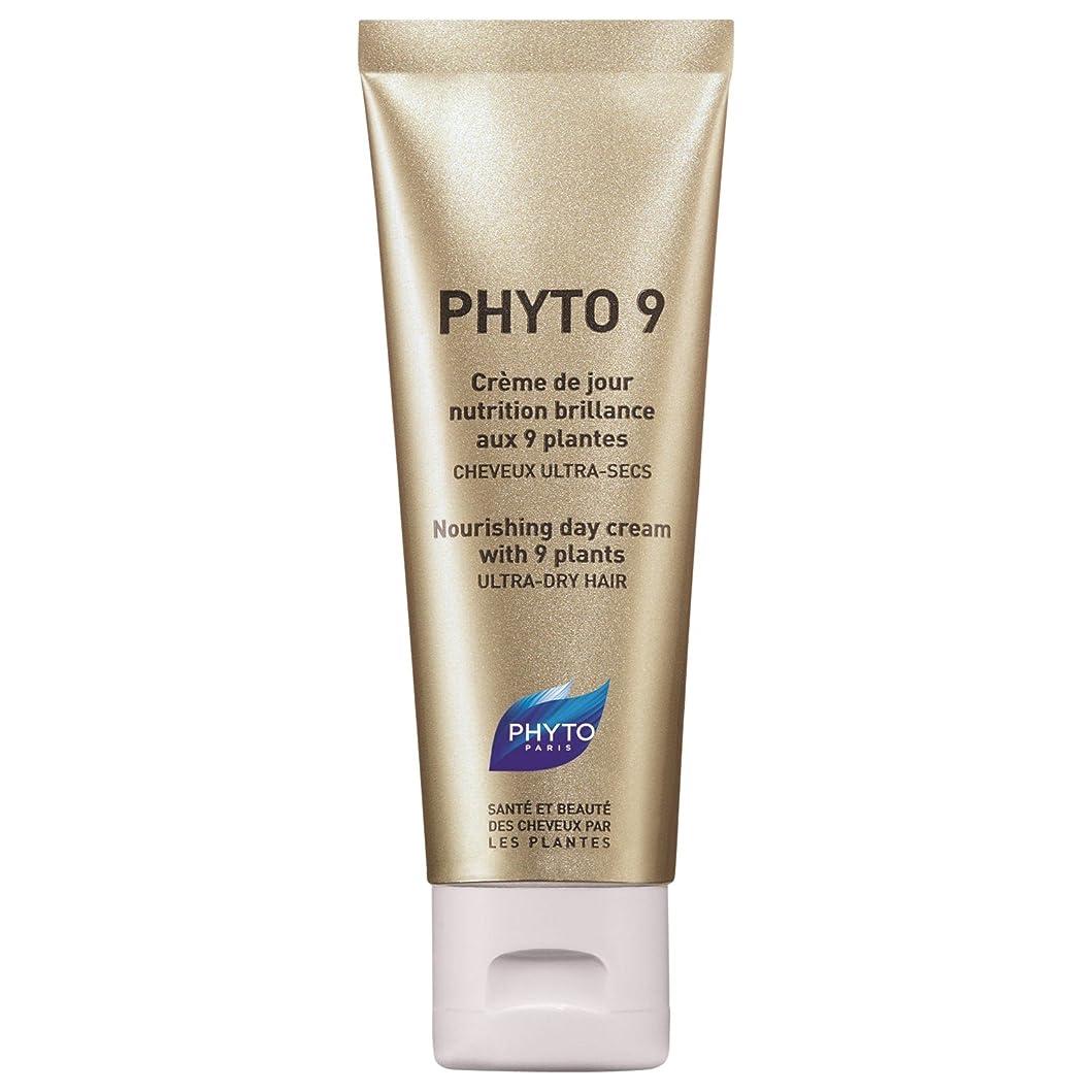 一族歯車贅沢フィト9ナリッシュデイクリーム50ミリリットル (Phyto) (x2) - Phyto 9 Nourish Day Cream 50ml (Pack of 2) [並行輸入品]