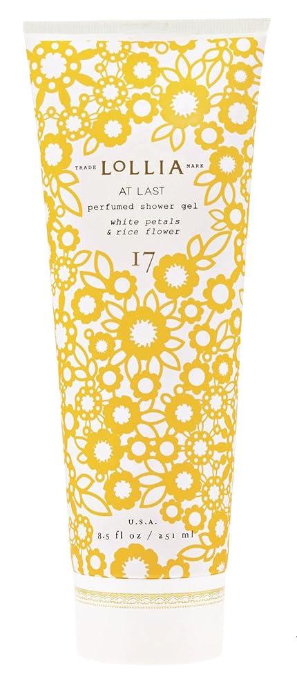 ラッカス破壊的活気づけるロリア(LoLLIA) パフュームドシャワージェル AtLast 251ml(全身用洗浄料 ボディーソープ ライスフラワー、マグノリアとミモザの柔らかな花々の香り)