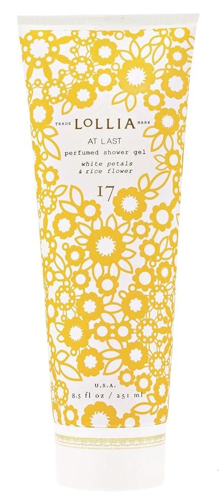 報復元気ジャニスロリア(LoLLIA) パフュームドシャワージェル AtLast 251ml(全身用洗浄料 ボディーソープ ライスフラワー、マグノリアとミモザの柔らかな花々の香り)