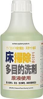 お掃除ソムリエ ナノコロイド効果でキレイスッキリ! 床洗剤 ナノ 300ml MCP-300