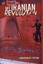 My Iranian Revolution