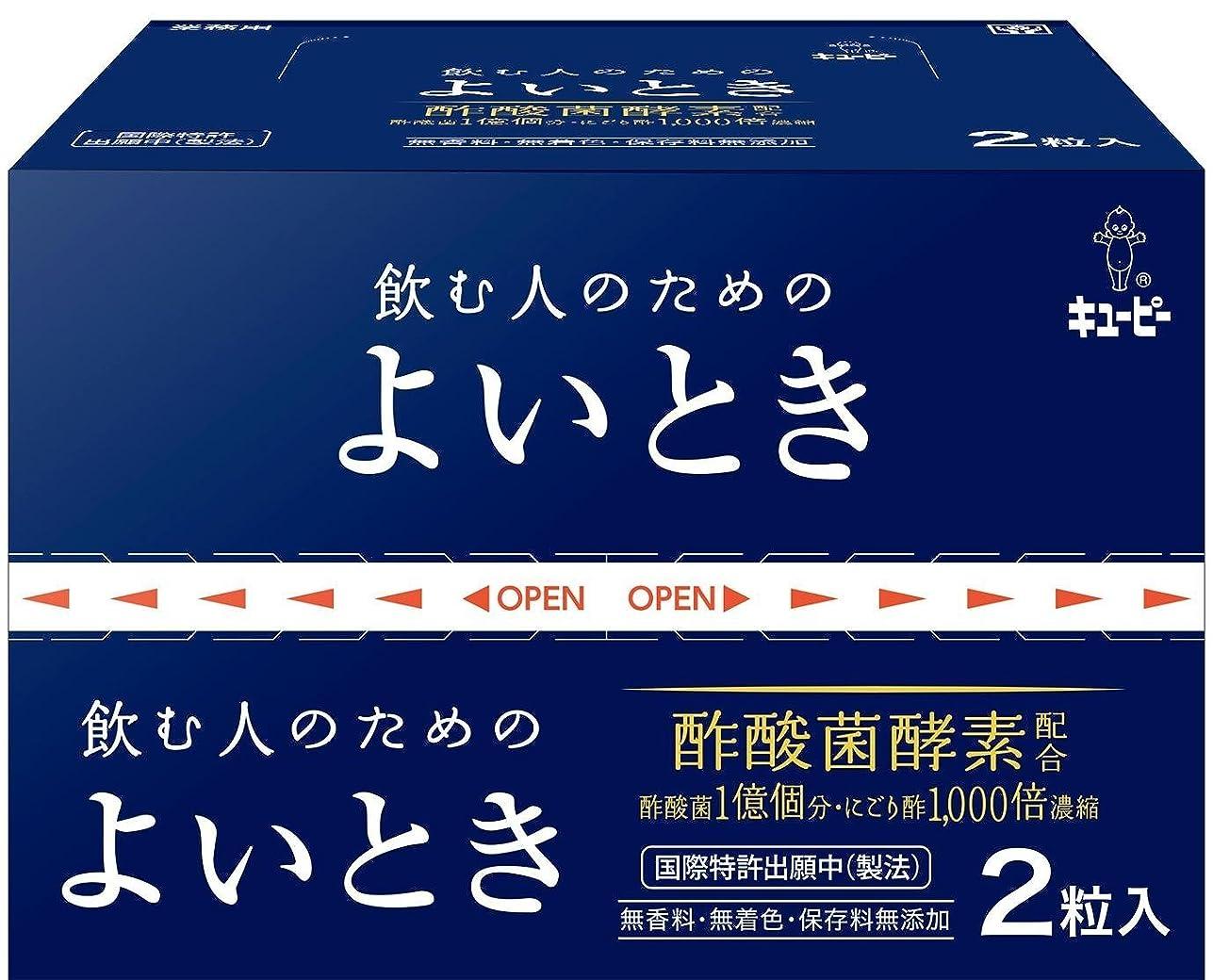 カートンに付けるブレークよいとき 2箱(2粒×100包)【200粒】