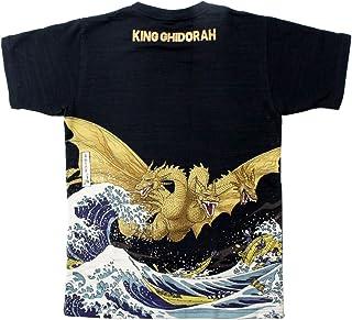 フォーカート 抜染Tシャツ ブラック L(身丈68.5×身巾51cm) 富嶽 キンク゛キ゛ト゛ラ