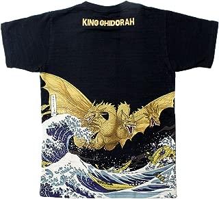 Godzilla T-Shirt King Ghidorah Ukiyoe Japanese Traditional Japan Limited Black