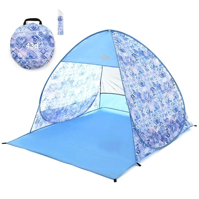 キャロラインクレーン解凍する、雪解け、霜解け43DEGREES ポップアップテント [ レジャー/アウトドア / 2人用 ] ワンタッチテント (収納バッグ付き) UVカット サンシェード