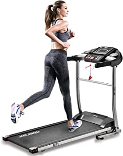Merax Electric Folding Treadmill Motorized Running and Jogging Fitness Machine for Home Gym (Silver)