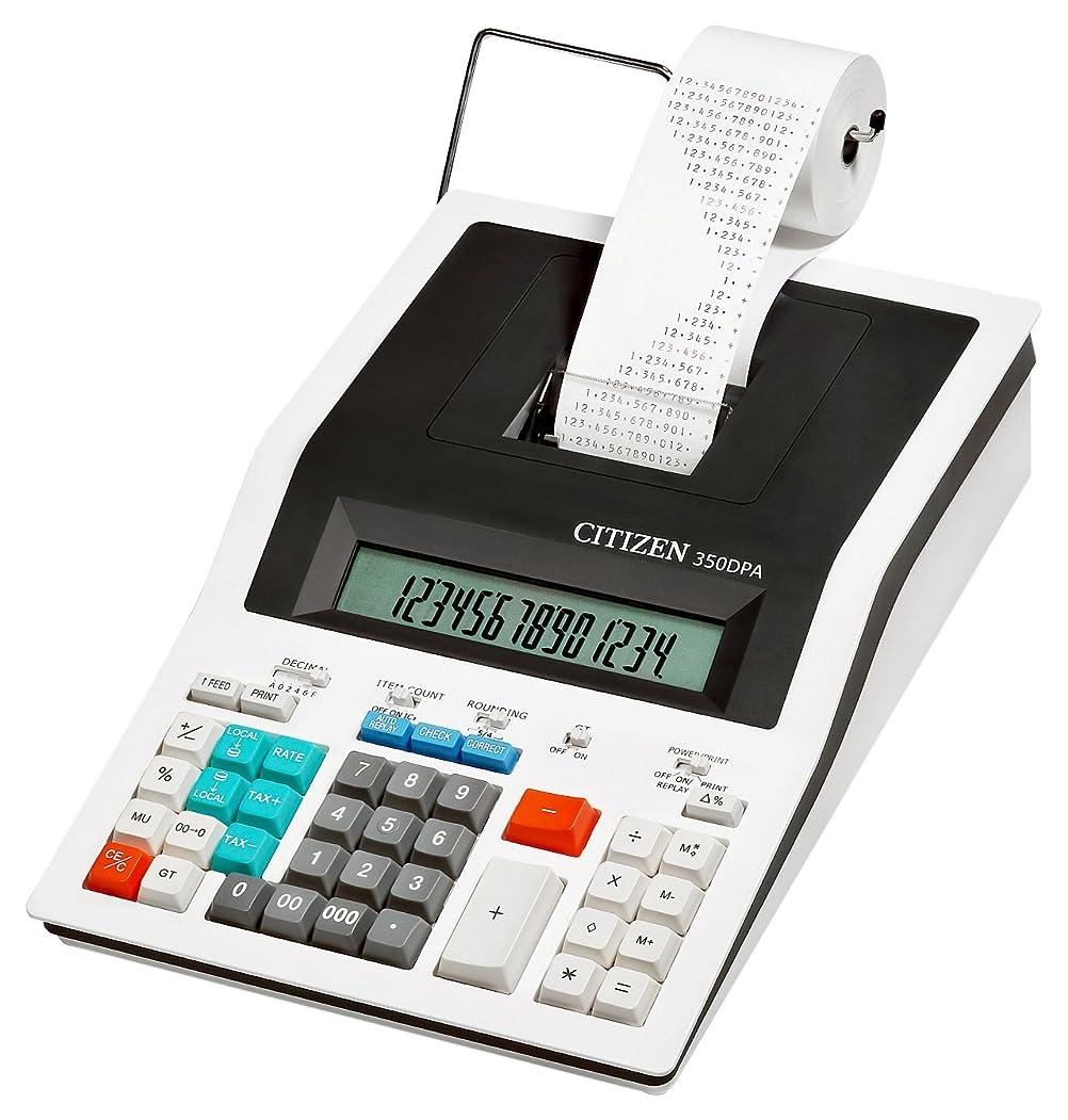 フィドル腐敗した興奮Calculatrice imprimante professionnelle 14 chiffres 350DPA