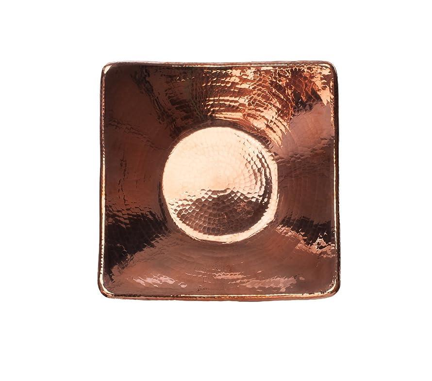 Sertodo Copper, Flat Earth Centerpiece, Hand Hammered 100% Pure Copper, 10 inch square