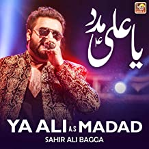 Ya Ali A.S Madad - Single