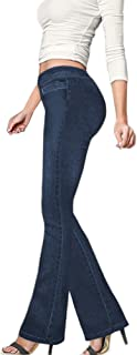 Women's Slim Boot Cut Stretch Pants