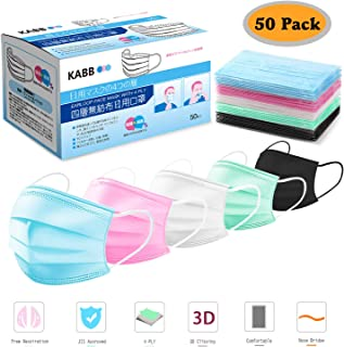 Disposable Face Mask, KABB Individually Wrapped Earloop Face Masks, 4 Ply Thicker Face Mask Hypoallergenic Mask, Procedure Mask for Daily Use 50 Pcs (Rainbow Color)