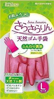 ダンロップ ホームプロダクツ ゴム手袋 天然ゴム さらさらりん ピンク L キッチン 食器洗い お掃除に