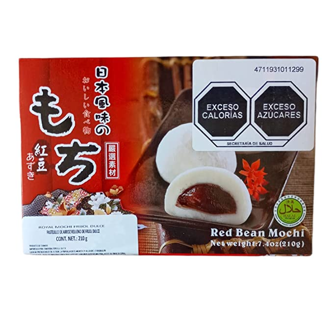 NEW Taito Mochi Bake Red Bean Daifuku Plush 13cm TAI05600 US Seller