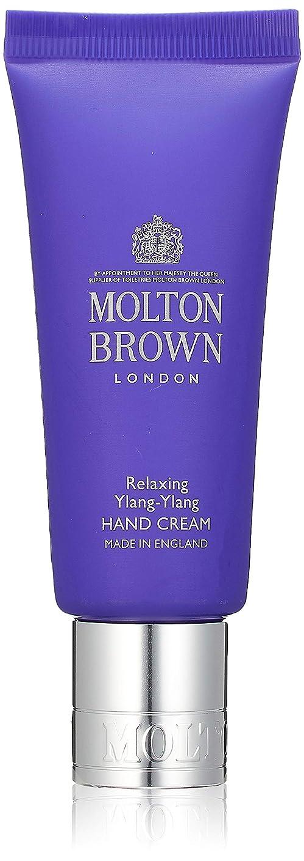 試すプット日焼けMOLTON BROWN(モルトンブラウン) イランイラン コレクションYY ハンドクリーム