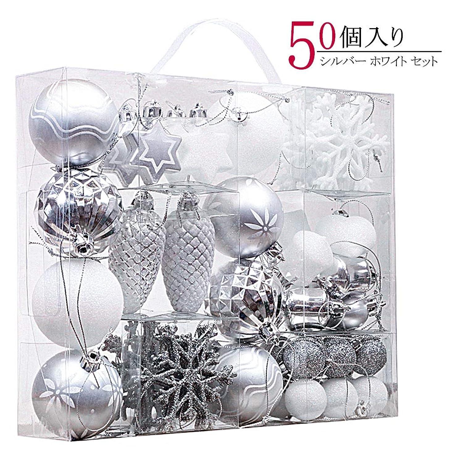 落ち着く表現の間でValery Madelyn クリスマス オーナメント 豪華 50個 セット銀色 白色 シルバー ホワイト ゴージャスな配色 北欧風 クリスマスツリー 飾り デコレーション 装飾