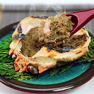 食の達人森源商店 かにみそ 甲羅焼き 3P(100g)×2パック 珍味 カニミソ 蟹みそ かに味噌