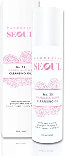 Wandering Seoul No.35 Camellia Cleansing Oil 150ML FULL SIZE