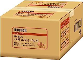ドトールコーヒー ドリップパック 香り楽しむバラエティアソート 40P