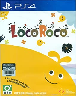 LocoRoco (English & Chinese Subs) for Playstation 4