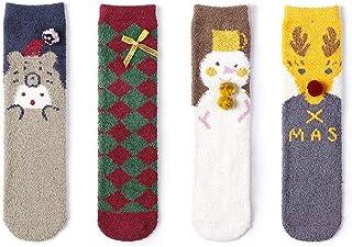 NYKK, Calcetines de Invierno Calcetines 4 Pares del día de Fiesta del Deslizador de la Cama, cálida Lana Gruesa de Punto Calcetines, for Amantes de la Familia Adultos Niños (Color : B)