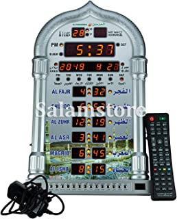 """The Azan Clock For USA -Office and Home!"""