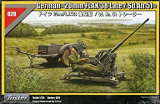 Tristar 1:35 German WWII 20mm Flak 38 Late & Sd Ah 51 Trailer Plastic Kit #35029