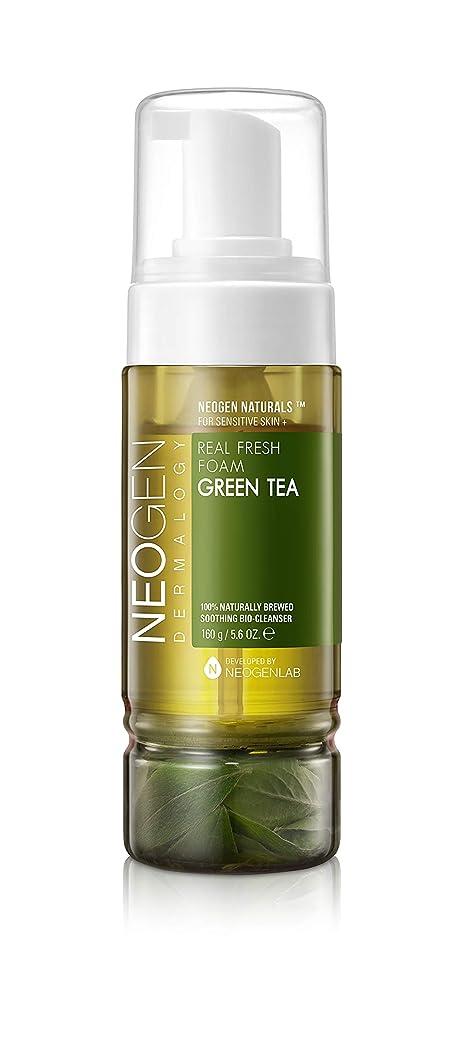 クレアマッシュナサニエル区[ NEOGEN] ネオジェンダーマロッジリアルフレッシュフォーム (Green Tea)