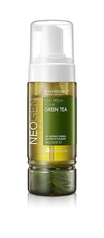ペース流行銅[ NEOGEN] ネオジェンダーマロッジリアルフレッシュフォーム (Green Tea)