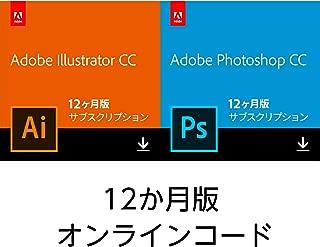 Adobe Illustrator CC + Photoshop CC 12か月版 Windows/Mac対応 オンラインコード版