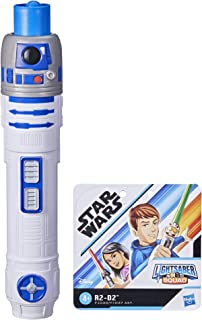 Star Wars Lightsaber Squad R2-D2 Extendable Blue Lightsaber Roleplay Toy for Kids Ages 4 and Up