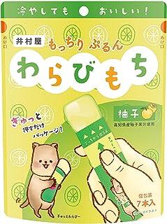 井村屋 もっちりぷるん わらびもち 柚子 7本×4袋