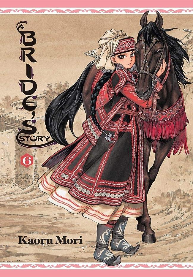 文芸天井離すA Bride's Story Vol. 6 (English Edition)
