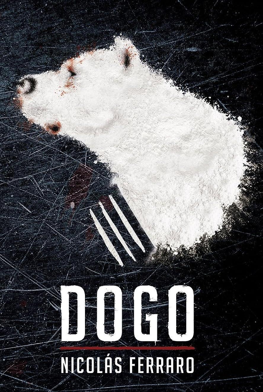 Dogo (Spanish Edition)