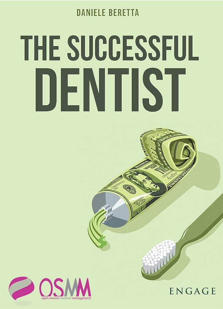 腐食する火山学グラスThe Successful Dentistry (English Edition)