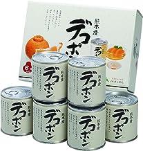 JAあしきた デコポン缶詰 (6缶入り(化粧箱))