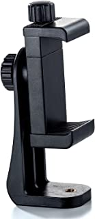 WixGear Cell Phone Tripod Adapter, Universal Smartphone Holder Tripod Adapter for All Smartphones
