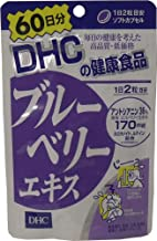 DHC Blueberry Extract 60 Days 120 Supplements