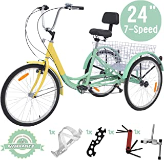 """VANELL 7 Speed Tricycle Adult 24"""" Trike Cruise Bike - 3 Wheeled Bicycle - with Large Size Basket Backrest Seat - for Women Men for Shopping Exercise Recreation"""