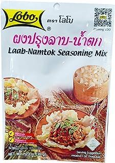 LOBO Laab-Namtok Seasoning Mix 35 Grams x 3 Packs (Halal certified) / By BENJAWAN shop