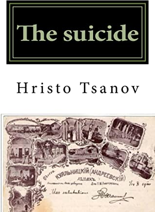 Suicide (French Edition)