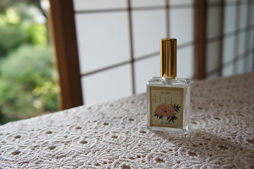 ピンポイント虐待ホーン和香水「リアル牡丹」 (牡丹-botan-)