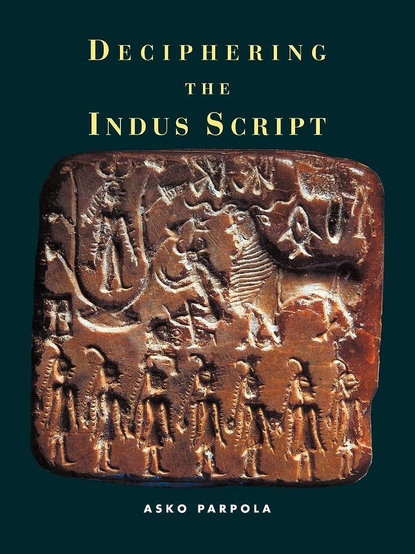ペストネックレット欲望Deciphering the Indus Script