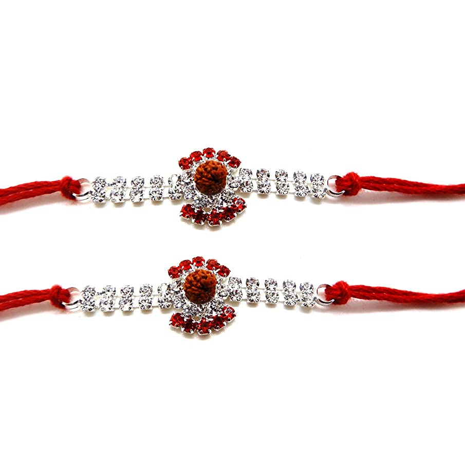 WhopperIndia Set of 2 Rakhi Threads with White Beads and Thread Rudhraksh Stone in Middle for Giving The Gift Color Vary and Multi Design