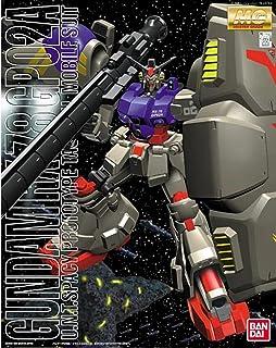 MG 1/100 RX-78GP02A ガンダム試作2号機サイサリス (機動戦士ガンダム0083 STARDUST MEMORY)