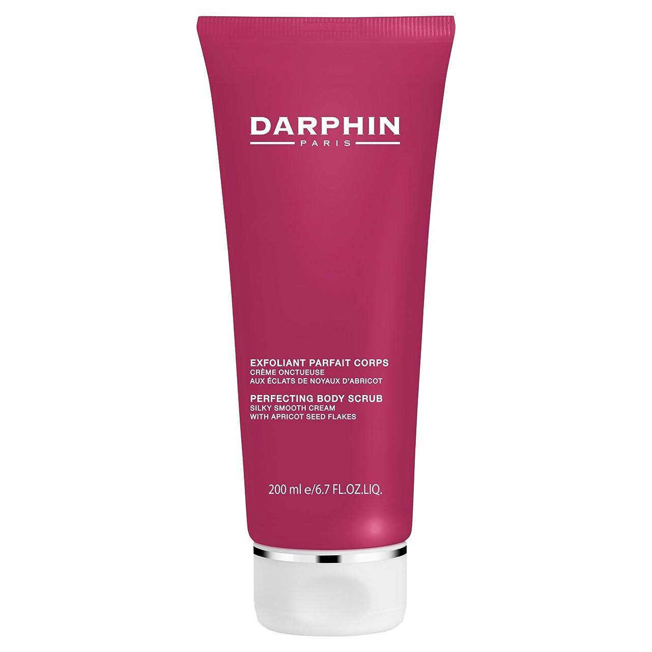 宙返り愛情深い変成器完成ボディスクラブ200ミリリットルダルファン (Darphin) (x2) - Darphin Perfecting Body Scrub 200ml (Pack of 2) [並行輸入品]