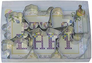 R&M International Mini Baby Cookie Cutters, Assorted, 7-Piece Set