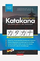Japanisch Lernen für Anfänger – Das Katakana Arbeitsbuch: Ein einfaches, Schritt für Schritt, Studienführer und Schreibübungsbuch: der beste Weg, um ... Alphabet zu lernen (mit Lernkarten-Seiten) Broché