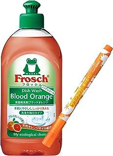 フロッシュ 食器用洗剤 ブラッドオレンジ300ml サランラップに書けるペン付き