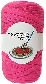 【Tシャツヤーンマニア】 Tシャツヤーン パーティーピンク T-SHIRT YARN ファブリックヤーン 手芸 ハンドメイド 糸 (パーティーピンク)